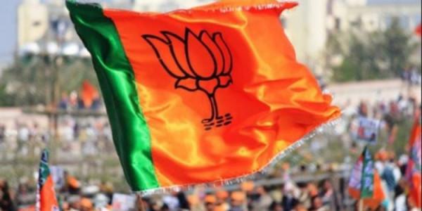 महाराष्ट्र: बीजेपी ने जारी की चौथी लिस्ट, कई कद्दावर नेताओं का टिकट कटा