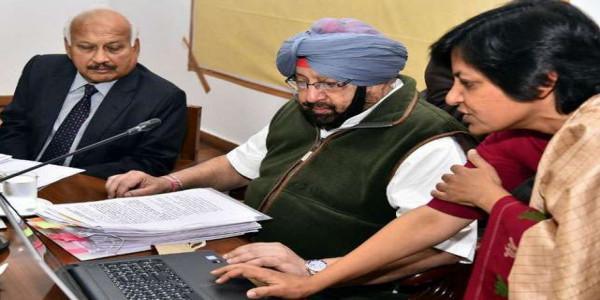 पंजाब में होगी अब जमीन की ऑनलाइन रजिस्ट्री, मोगा व आदमपुर में हुई शुरुआत