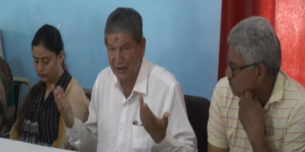 harish-rawat-said-cogress-will-win-panchayat-election-pauri-garhwal