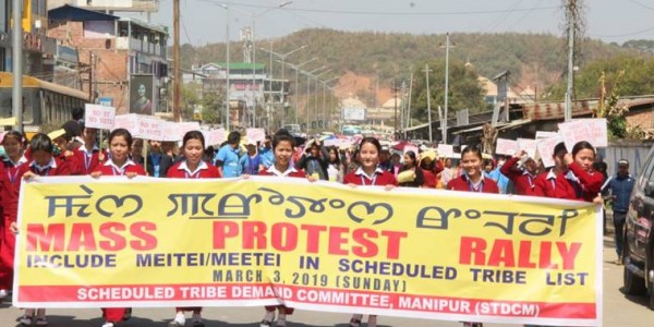 demand-for-st-status-reasonable-govt-working-positively-manipur-cm