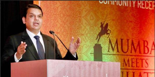 Maharashtra will be USD 1 trillion economy by 2025: Fadnavis