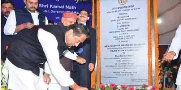 kamalnath-inagurate-new-madhya-pradesh-bhavan-in-delhi