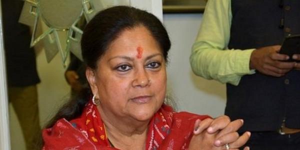 ओम बिड़ला को लोकसभा अध्यक्ष बनने पर वसुंधरा राजे ने दी बधाई कहा- राजस्थान के लिए खुशी की बात