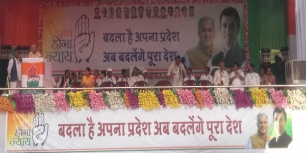 congress-president-rahul-gandhi-election-rally-in-bilaspur-and-durg