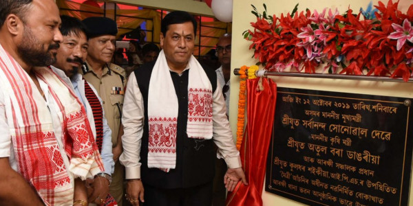 Assam CM wants police stations to be transformed into centres of faith, credibility