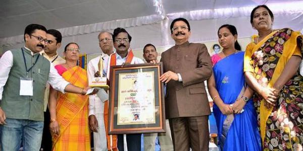 Rangineni Yellamma Literary Award - 2017 presented