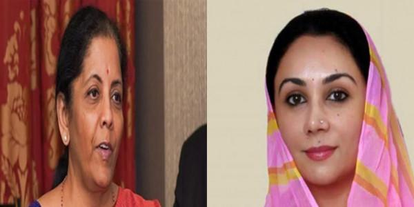 वित्त मंत्री से मिलीं सांसद दीयाकुमारी, मार्बल उद्योग पर GST दर कम करने की मांग रखी