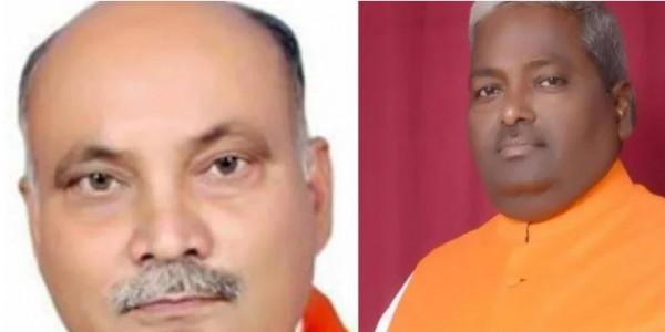 भाजपा के दो और विधायकों से मांगी गई रंगदारी, मामले के खुलासे के लिए डीजीपी ने बनाई SIT