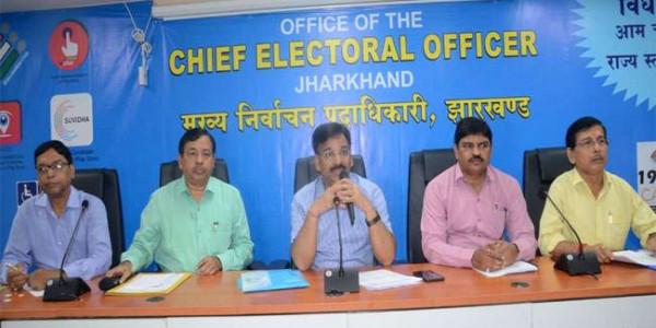 Jharkhand Assembly Election 2019: झारखंड में विधानसभा चुनाव की तैयारी पूरी, तिथियां दूर; नवंबर-दिसंबर में पड़ेंगे वोट