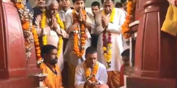 चुनावों की सरगर्मी के बीच महाकाल की शरण में शाह के बाद राहुल लगायेंगे हाजिरी