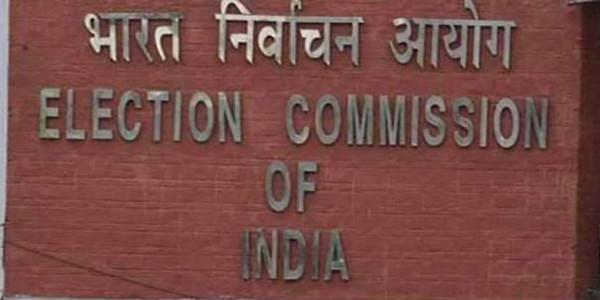 तेलंगाना में चुनाव कराने पर आज चर्चा कर सकता है चुनाव आयोग, होगी अहम बैठक