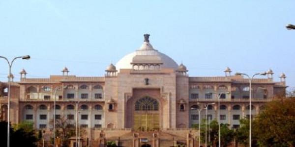 राजस्थान विधानसभा के 8वें सत्र के दूसरे चरण में पारित हो सकते हैं 18 बिल
