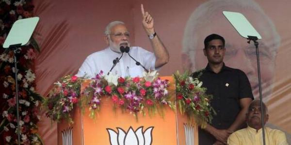 national-pm-to-launch-ayushman-bharat-scheme-sunday-from-jharkhand