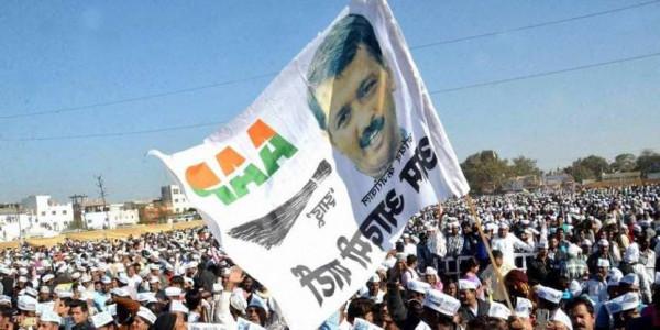 आम आदमी पार्टी अपने संगठन में करेगी बड़ा फेरबदल, जल्द होगा प्रदेश कार्यकारिणी का गठन