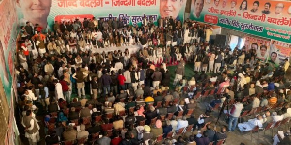 bhupinder-singh-hooda-on-jind-by-election