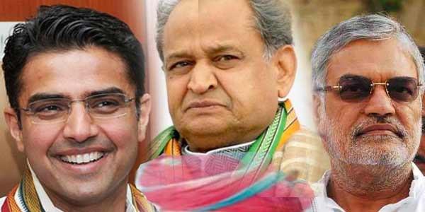 कांग्रेस की 9 कमेटियां घोषित, पायलट, गहलोत, जोशी: राजस्थान चुनाव