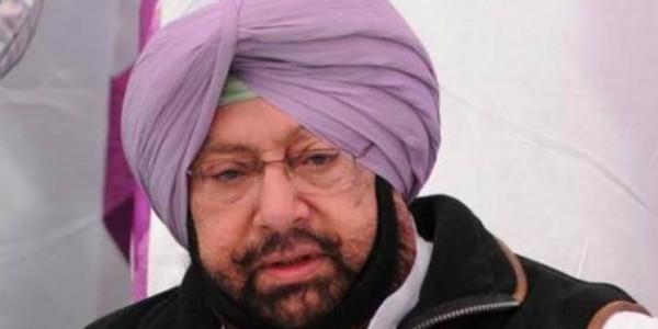 CM Amarinder Singh To Visit Pathankot Tomorrow