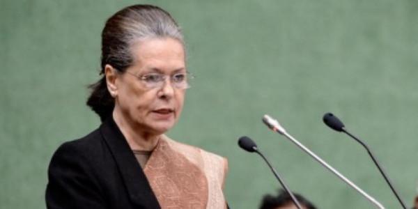 कांग्रेस गुजरात इकाई भंग, पार्टी मोदी सरकार के खिलाफ करेगी देशव्यापी विरोध प्रदर्शन