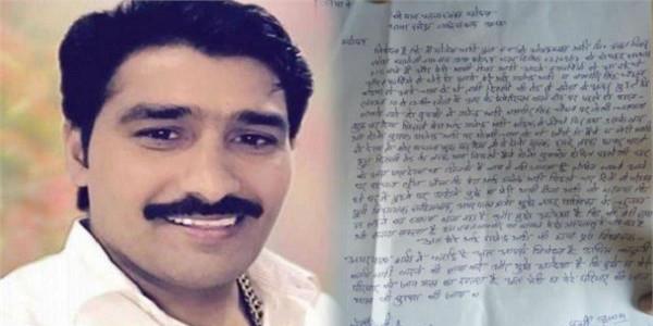 गजेंद्र भाटी हत्याकांड मामलाः बसपा के पूर्व विधायक के खिलाफ FIR दर्ज