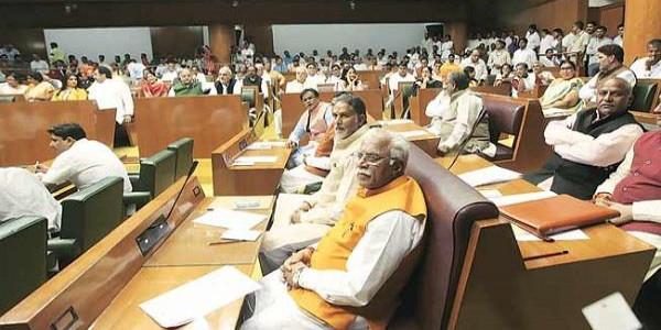 सदन में गर्माया ऑडियो मुद्दा: इनेलो के बाद अब कांग्रेस के दो नेता बाहर