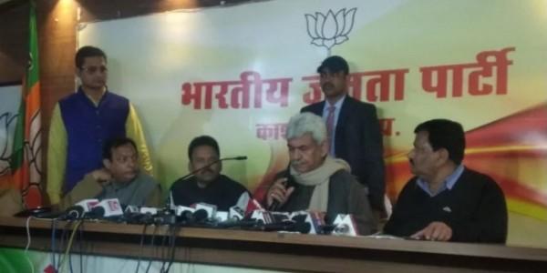 रेल राज्य मंत्री मनोज सिन्हा का बयान, गाजीपुर से टिकट नहीं मिला तो नहीं लड़ेंगे चुनाव