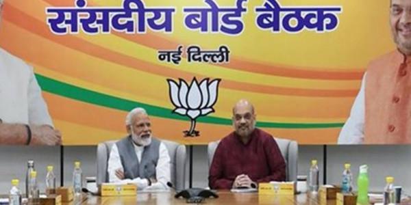 भाजपा संसदीय दल की बैठक खत्म, दस दिन और बढ़ाया जा सकता है संसद सत्र- अमित शाह