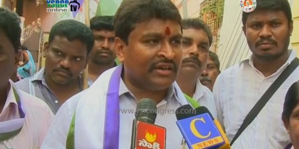 Vigilance inquiry into Sadavarthi lands issue