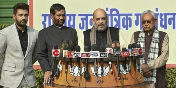 NDA नेता आज करेंगे बिहार में सीट शेयरिंग का ऐलान