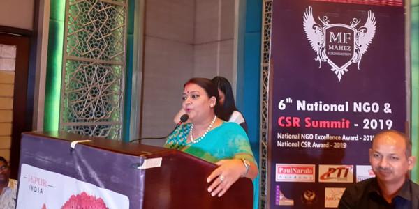 NGO समाज के लिए समर्पण भाव से कार्य करें : ममता भूपेश