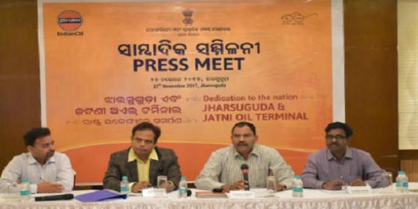 Dedication of Biggest Terminal of Odisha at Jharsuguda to Nation on 29th Nov 2017