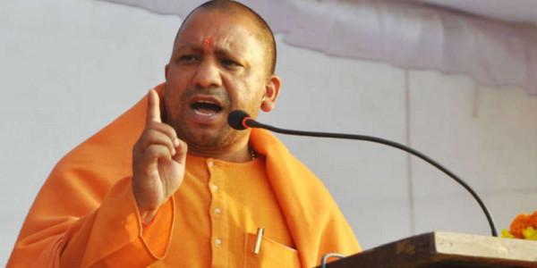BJP विधायक ने की सीएम योगी से अवैध उगाही की शिकायत, एसएसपी बोले- गनर वापस लिये गये