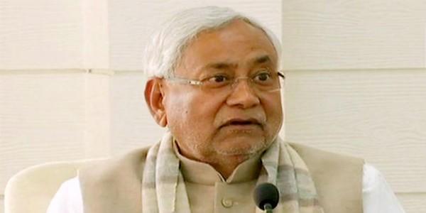 आरक्षण पर मुख्यमंत्री नीतीश कुमार ने दिया बड़ा बयान, कहा- बिहार में लागू होगा सवर्ण आरक्षण