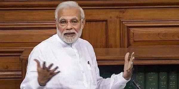 कांग्रेस पर PM मोदी का निशाना