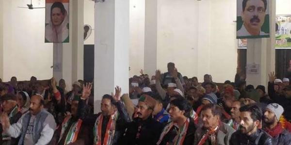 himachal-pradesh-kangra-congress-leader-rathour-hit-the-bjp