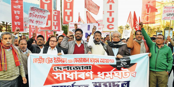 trade-unions-seek-support-in-assam-for-nationwide-strike