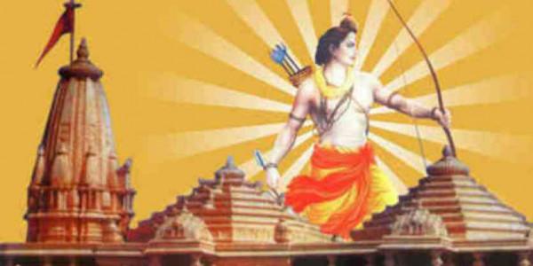 राम मंदिर निर्माण ट्रस्ट के लिए संसद के शीतकालीन सत्र में बिल लाएगी सरकार
