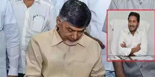 Chandrababu Naidu writes letter to CM YS Jagan to cancel village secretariat exams