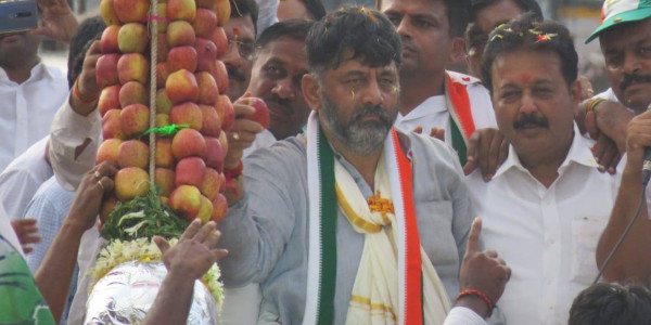 DK Shivakumar Staying Away from Karnataka Bypolls