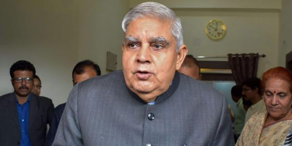 BJP नेता से मारपीट पर बोले राज्यपाल