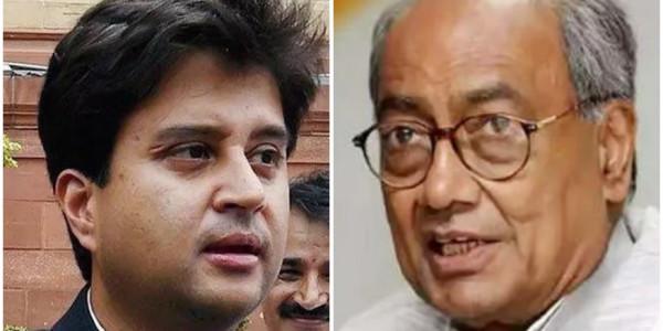कमलनाथ के मंत्री ने दिग्विजय-सिंधिया पर साधा निशाना, बोले- MP के बारे में कुछ नहीं जानते दोनों नेता