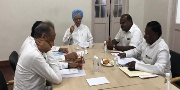 नीति आयोग की बैठक से पहले मनमोहन सिंह ने की बैठक, कांग्रेस के मुख्यमंत्रियों को दी सलाह
