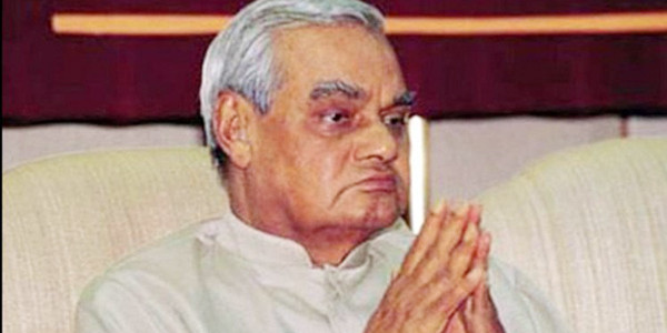 जयपुर लाया जाएगा पूर्व प्रधानमंत्री अटल बिहारी वाजपेयी का अस्थि कलश