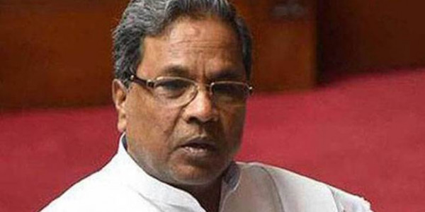 Siddaramaiah Predicts Fall of BJP Govt in Karnataka, Ask Party Members To Prepare For Mid Term Polls