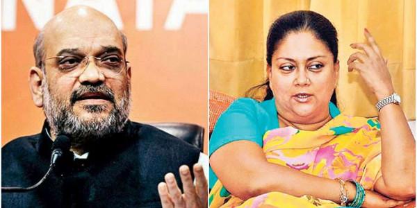 सीएम राजे की जिद के आगे नतमस्तक हुआ भाजपा आलाकमान!