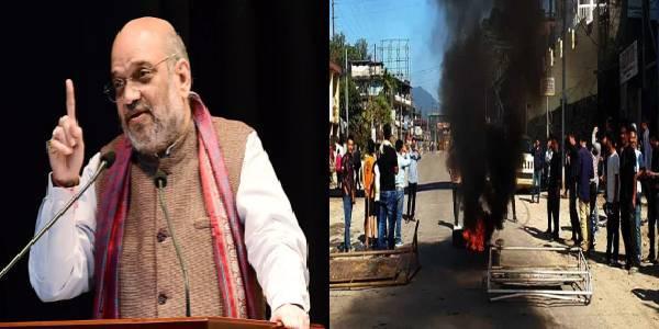 CAB protest: Bandh hits normal life in Arunachal Pradesh