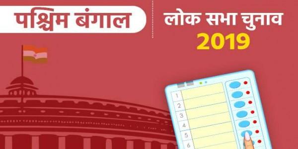 प. बंगाल में पहले चरण के मतदान के लिए अधिसूचना आज होगी जारी