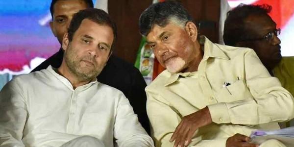 CM Chandrababu Naidu meeting with Rahul Gandhi concludes