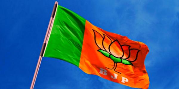 झारखंड विधानसभा चुनाव: बीजेपी ने जारी की उम्मीदवारों की पांचवी लिस्ट