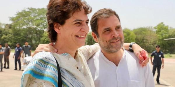 BJP MLA का विवादित बयान- राहुल गांधी को राखी नहीं बांधती प्रियंका, सबूत भी मांगा