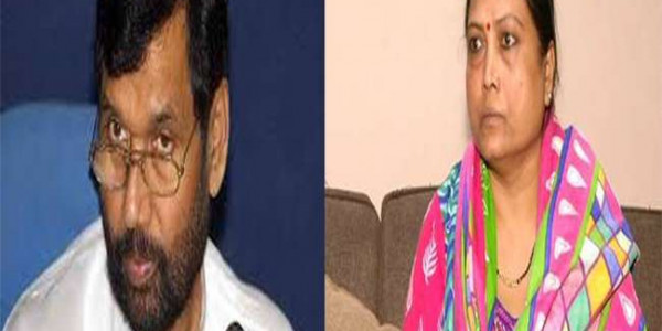 ramvilas-paswan-daughter-asha-paswan-angry-with-father-threaten-say-sorry-to-rabriji